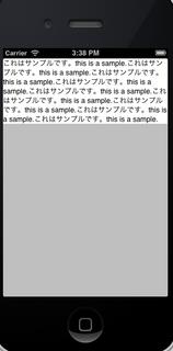 スクリーンショット 2013-06-09 15.37.57.png